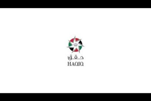 Embedded thumbnail for العمل التطوعي لمجالس حقق في محافظة عمّان