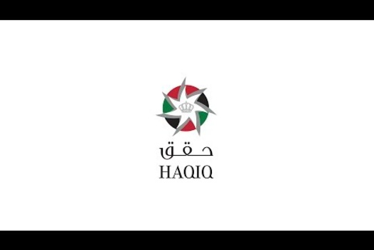 Embedded thumbnail for Haqiq Initiative