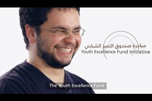 Embedded thumbnail for صندوق التميز الشبابي