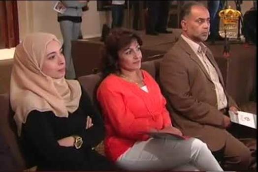 Embedded thumbnail for سمو الأمير يرعى تخريج الدورة الاولى من مبادرة قصى