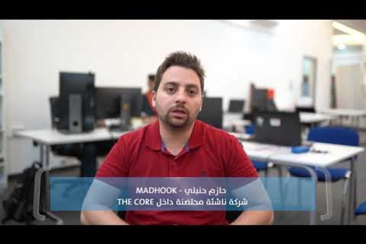 Embedded thumbnail for The CORE Incubator at Al Hussein Technical University: Madhook startup