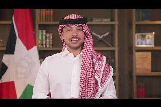 """Embedded thumbnail for صاحب السمو الملكي الأمير الحسين بن عبدالله الثاني، ولي العهد يطلق مبادرة """"ض"""""""