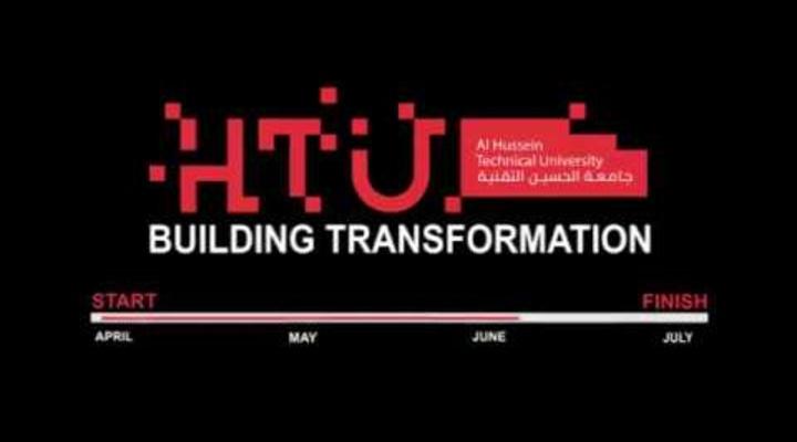 Embedded thumbnail for جامعة الحسين التقنية
