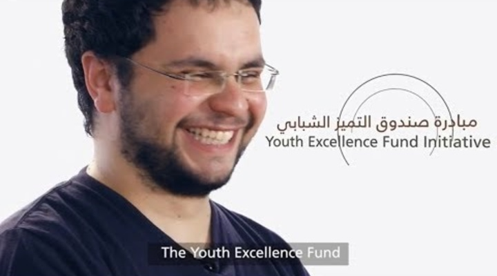 Embedded thumbnail for Youth Excellence Fund