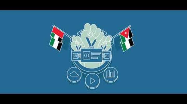 Embedded thumbnail for مبادرة مليون مبرمج أردني - أهداف المبادرة
