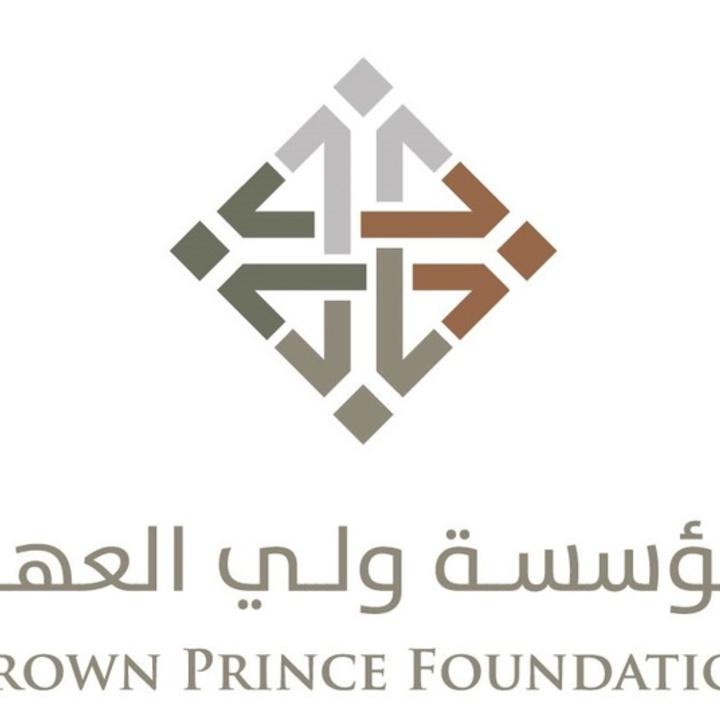 CPF, CBJ sign memorandum of understanding to develop Jordan's fintech sector